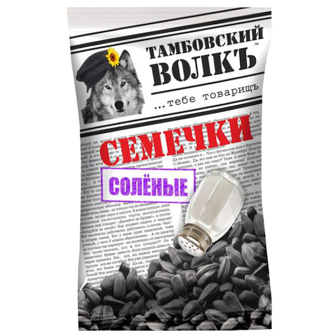 Семечки «Тамбовский волкъ с солью» 90 г.